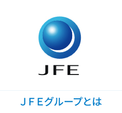 About JFE Group